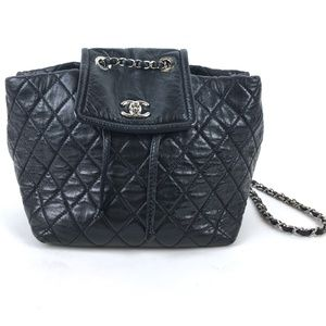 Chanel Beijing 2 in 1 Quilted Lambskin Backpack